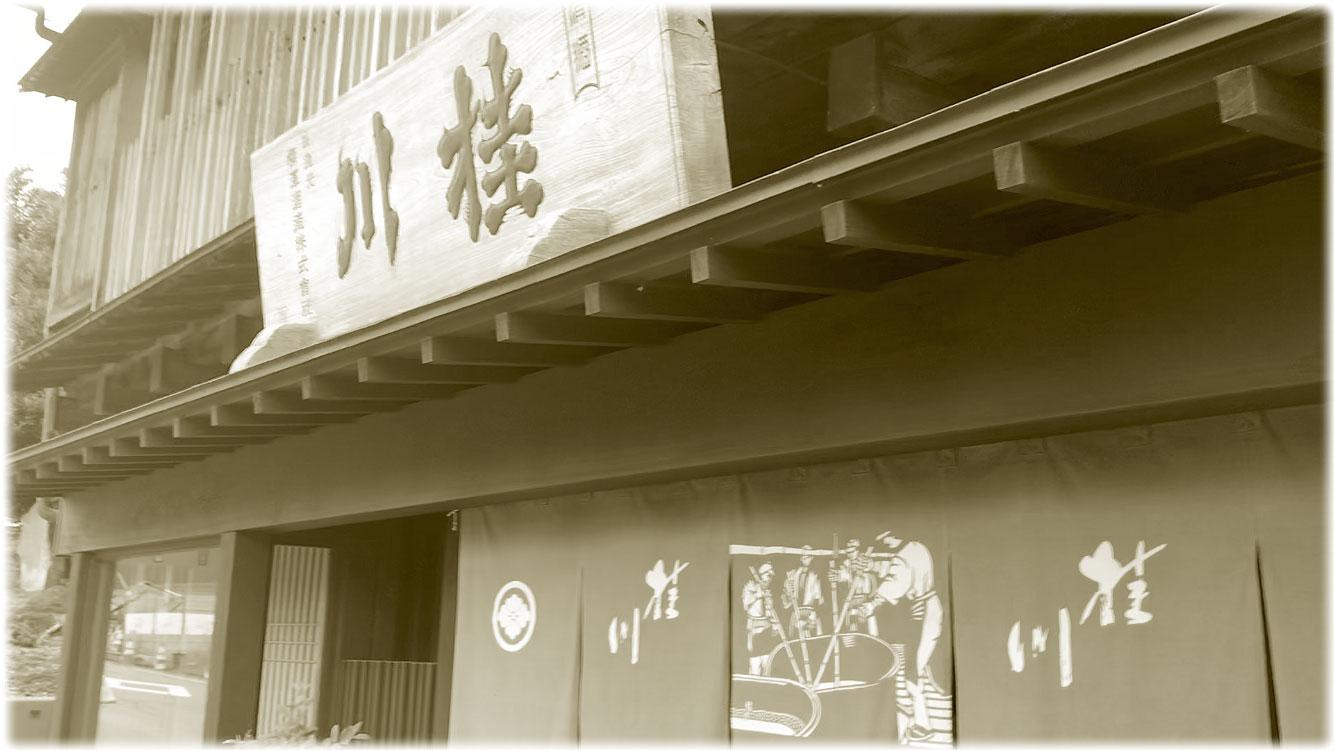 群馬の日本酒の歴史